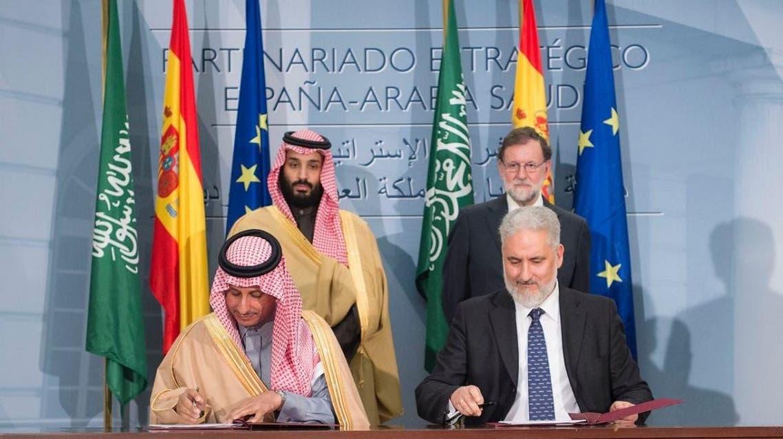 The MoA was signed by Ahmed Al-Khateeb, Chairman of SAMI, and Esteban García Vilasánchez, Chairman of Navantia.