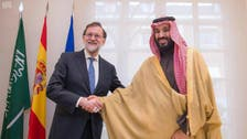 Saudi Arabia and Spain sign six deals in defense, air transport