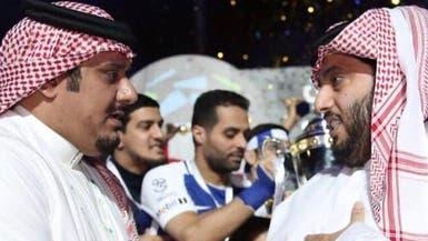 نواف بن سعد يستقيل.. والجابر رئيساً للهلال