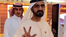 Dubai ruler pictured strolling through Mall of Dhahran in Saudi Arabia