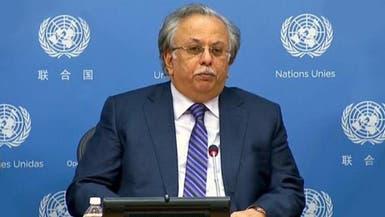ارائه ابتکار سعودی برای پایان بحران در یمن به شورای امنیت سازمان ملل