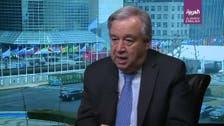 شام میں جاری بحران کا کوئی فوجی حل نہیں: انتونیو گوٹیریس