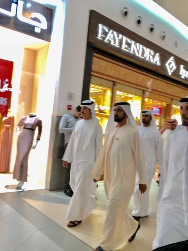 Dubai ruler pictured strolling through Mall of Dhahran in Saudi Arabia