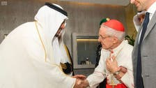 رئيس المجلس البابوي لحوار الأديان بالفاتيكان يصل الرياض