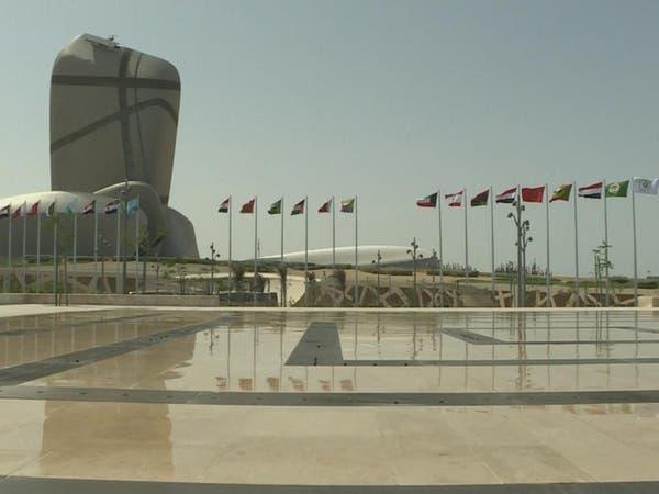 القمة العربية.. القادة يتوافدون على الظهران