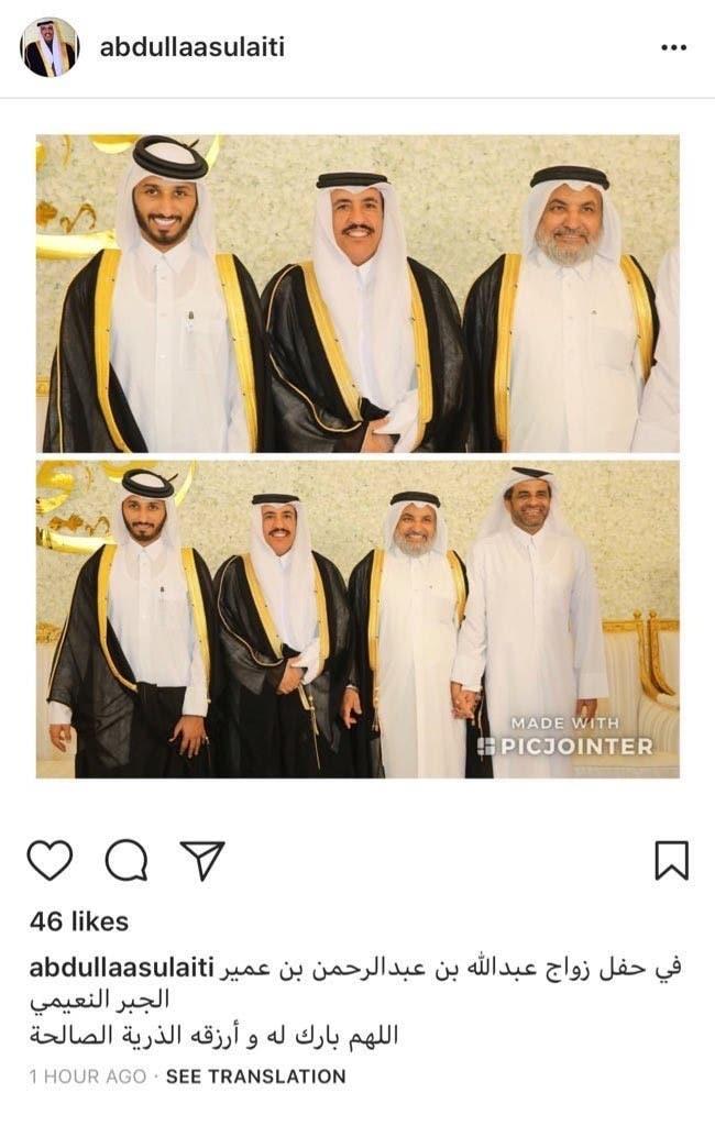 ارهابي قطري زفاف