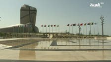 سعودی عرب : ظہران میں عرب لیگ کا اجلاس ، شام اور یمن اہم ترین موضوعات