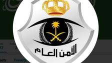 سعودی عرب: ویب سائٹس کے ذریعے شہریوں اور مقیمین کو ٹھگنے کی کوششوں کا انکشاف