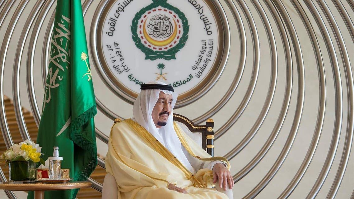 Saudi Arabia's King Salman bin Abdulaziz Al Saud is seen during the 29th Arab Summit in Dhahran. (SPA)