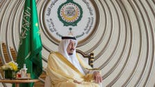 Saudi King tweets, welcomes 'meeting of brothers' in Dhahran