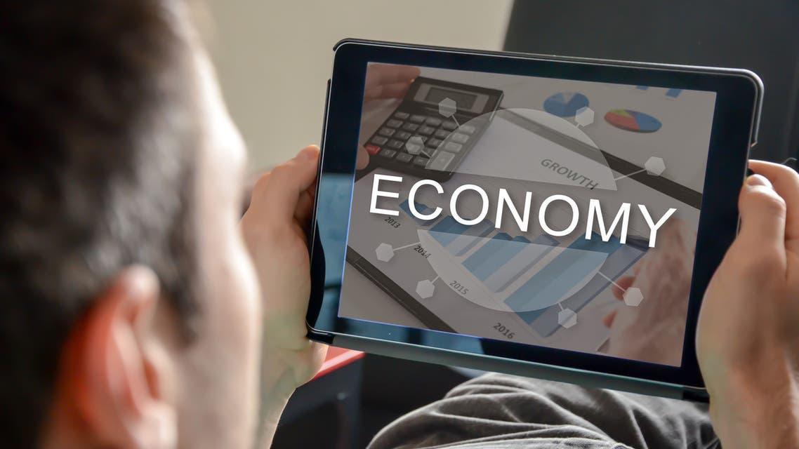 أزمة اقتصادية