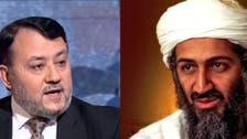 الجزیرہ ٹی وی کا نمائندہ القاعدہ کے نظریات پھیلانے والا، بن لادن کے دستاویزات میں انکشاف