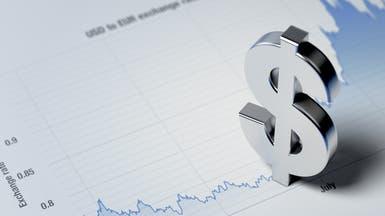 الدولار يتشبث بمكاسبه بدعم من سندات الخزانة