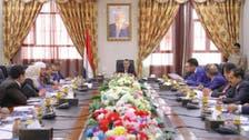 حوثی باغی ایران کے ایماء پر سعودی عرب پر حملے کر رہے ہیں: یمن