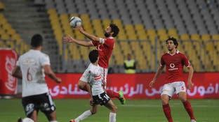 تعليق منافسات كرة القدم المصرية 15 يوماً بسبب كورونا