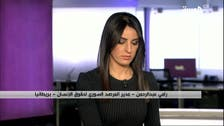 """شام : حلب کے نواح میں ایرانی ملیشیاؤں کے گڑھ میں """"پراسرار"""" دھماکا"""