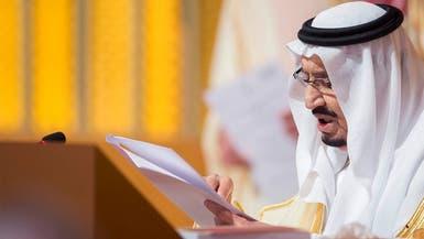 السعودية.. أمر ملكي بإنشاء مجلس للمحميات الملكية