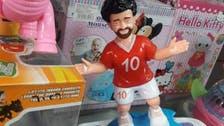 Mohamed Salah-inspired Ramadan toy lanterns hit Egyptian stores