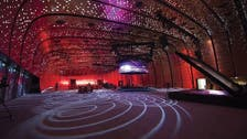 IN PICTURES: Inside the Dhahran hall where Arab League Summit was held at