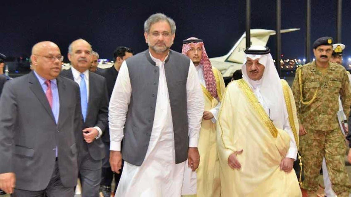PM arrives in KSA