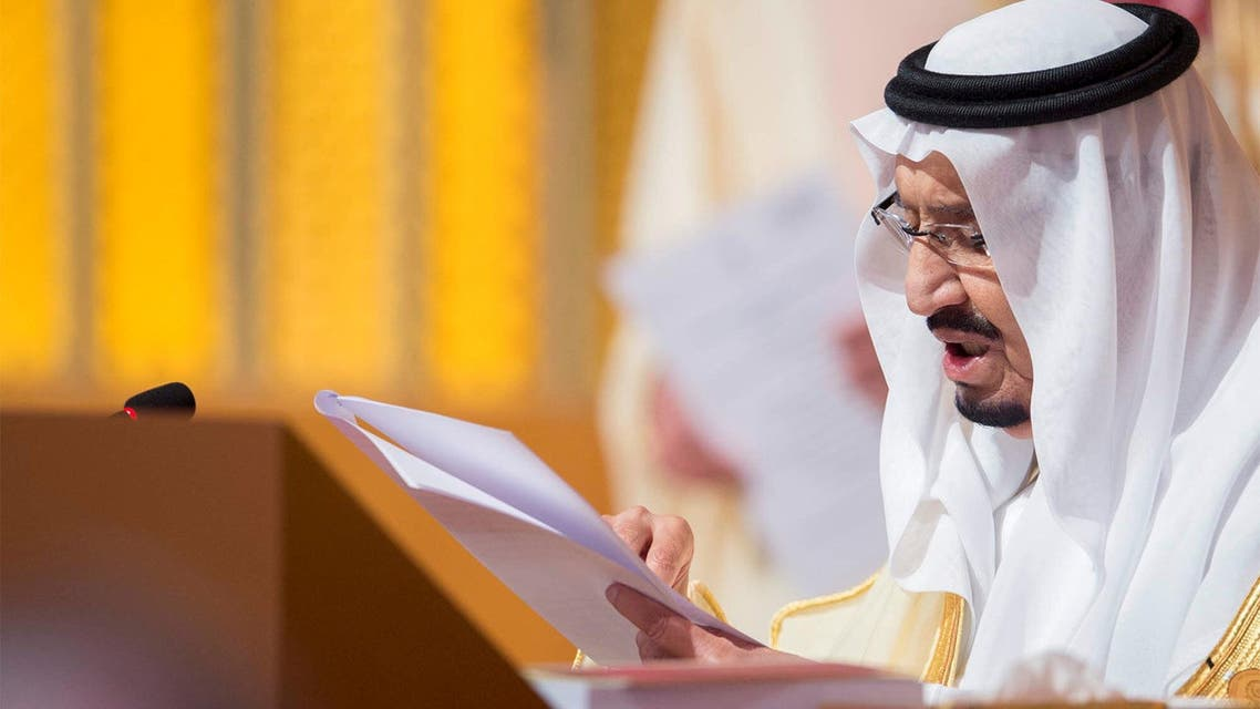 ملك سلمان بن عبدالعزيز