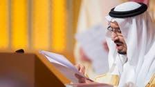 ایرانی برتاؤ کے خلاف دنیا مضبوط موقف اپنائے: شاہ سلمان