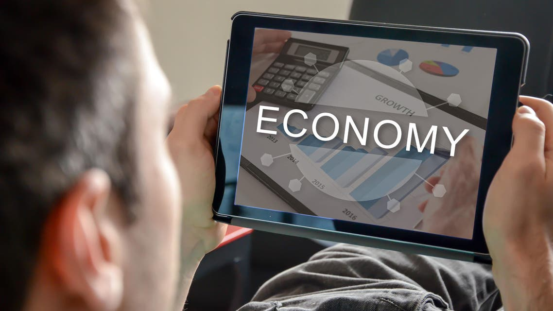economic crisis أزمة اقتصادية