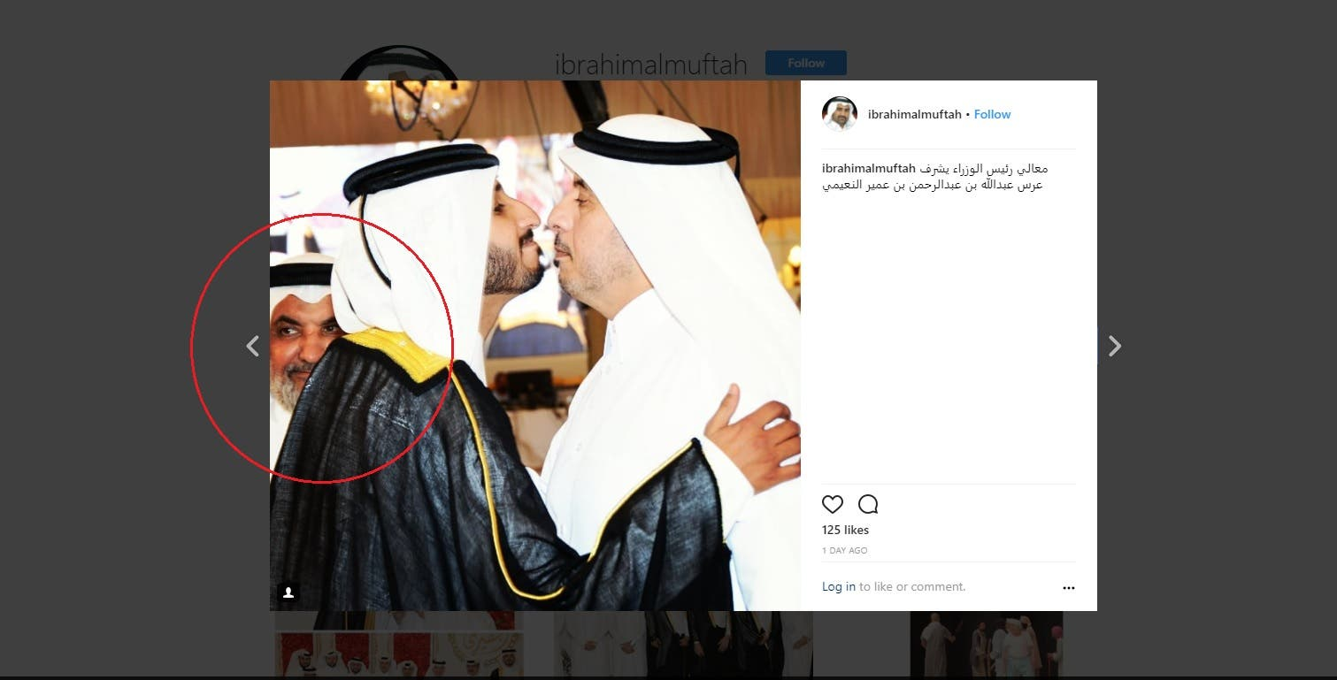 Qatar PM attends wedding of terrorist financier Abdulrahman al-Nuaimi's son