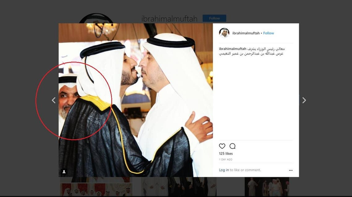 Qatar PM attends wedding of terrorist financier Abdulrahman al-Nuaimi's son