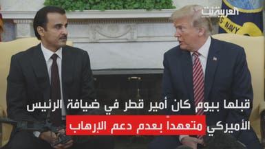 """فيديو """"العربية نت"""".. رئيس وزراء قطر بضيافة الإرهابي"""