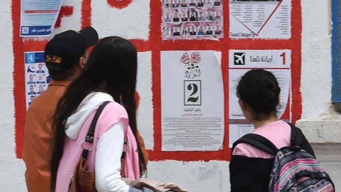 انتخابات محلية في تونس