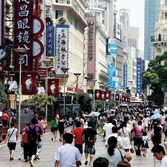 تباطؤ النمو الاقتصادي بالصين 6.5% في الربع الثالث
