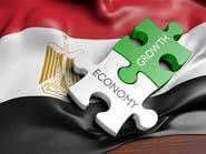 مصر تستهدف رفع معدل النمو لـ 6.5% بـ 2019
