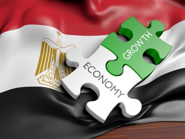 مصر.. توقعات بتباطؤ نمو الاقتصاد لـ5.5% لهذا السبب