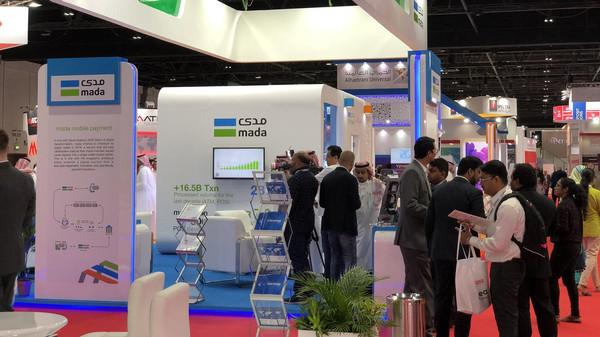 """السعودية: 275% نمو عمليات """"مدى أثير"""" للدفع الرقمي"""