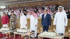 الملك سلمان: قادرون على مواجهة التحديات بتحالف منسق