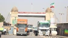 عراقی منڈی ہمارے ہاتھوں سے نکل کر سعودی عرب کے پاس چلی گئی : ایرانی عہدے دار