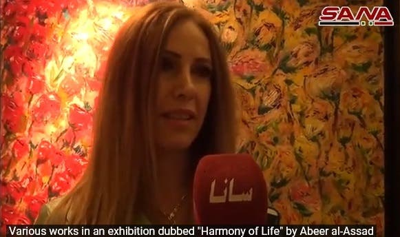 Assad exhibition.