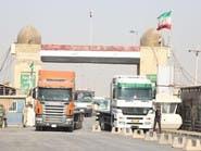 إيران تغلق الحدود مع العراق لمنع انتشار كورونا