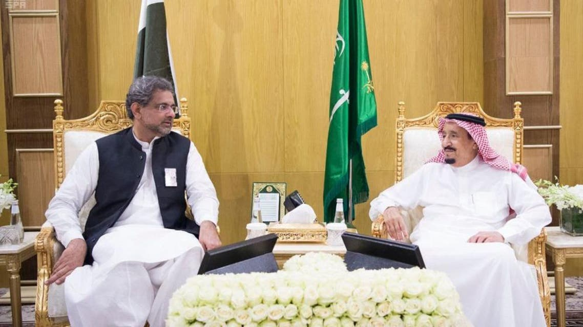 king salman and pakistani pm. (SPA)