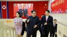 زعيم كوريا الشمالية يلتقي دبلوماسيا صينيا رفيعا