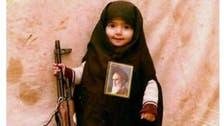 """مسلح بچّی اور خمینی کی تصویر ، ایرانیوں نے """"اپنا دشمن"""" پہچان لیا"""