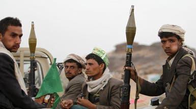 مقتل الرجل الثاني بوزارة دفاع الحوثي في غارة بالحديدة