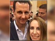 """فنانة من عائلة بشار الأسد """"محظوظة وسعيدة"""" بسبب الغوطة!"""
