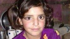 جريمة بشعة تهز الهند.. اغتصاب وقتل طفلة
