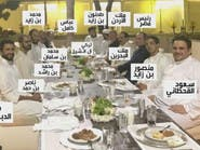 صورة.. ابتسامات قادة العرب على مائدة عشاء بسيطة