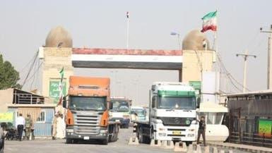 مسؤول إيراني يعترف: خسرنا سوق العراق لصالح السعودية