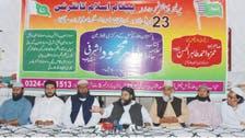 ''بعض عالمی قوتیں پاکستان میں فرقہ وار تشدد اور انتشار پیدا کرنا چاہتی ہیں''