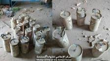 شاهد ما تركه الحوثي في ميدي.. حقول ألغام ومقبرة جماعية