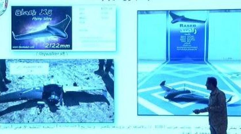 صور لطائرة من دون طيار رصدها «التحالف» بعد أن أطلقها الحوثيون من مطار صنعاء